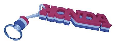- Kein Hersteller - HONDA keyring