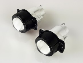 """2 mini-HEADLIGHTS, high- and low beam, """"e""""-marked"""
